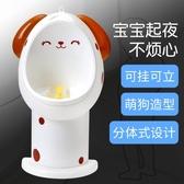 寶寶小便器男孩掛墻式小便池小孩尿盆兒童站立式小便斗男童坐便器