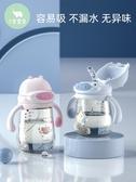 大寶寶奶瓶水杯學飲杯嬰兒童PPSU吸管杯喝水杯子帶手柄式可愛1歲2 童趣屋