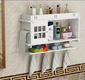 M-免打孔浴室置物架廁所洗手間洗漱用品收納架吸壁式牆上壁掛衛生間(P04--2白色三層)