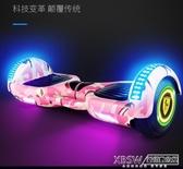 德國palor保利隆兩輪電動體感扭扭車代步兒童成人雙輪智能平衡車CY『新佰數位屋』