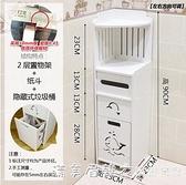 衛生間置物架落地廁所夾縫收納櫃置地式浴室角櫃馬桶邊櫃衛浴儲物 NMS美眉新品