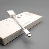 轉接頭type-c轉usb MAC筆記本蘋果電腦轉接頭Macbook pro USB轉換器轉接 萬寶屋