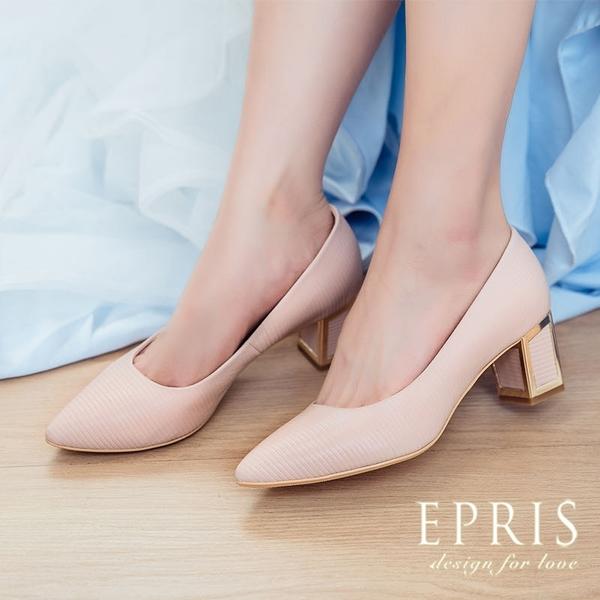 現貨 MIT小中大尺碼尖頭低跟鞋推薦 線條紋方跟鞋 21.5-26 EPRIS艾佩絲-透膚裸