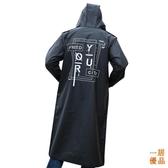 優一居 雨衣 徒步 自行車雨衣 長款 全身 防水 風衣 加大雨披