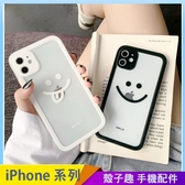 笑臉情侶 iPhone SE2 XS Max XR i7 i8 plus 手機殼 簡約透明 創意個性 保護鏡頭 全包邊軟殼 防摔殼