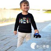 童裝女童長袖T恤2018新款兒童春秋打底衫男寶寶秋裝上衣男童衣服-奇幻樂園