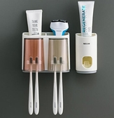 牙刷架 牙刷置物架刷牙杯漱口掛墻式衛生間免打孔壁掛式牙具套裝【快速出貨八折鉅惠】