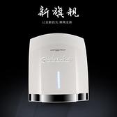 英特漢莎全自動感應酒店家用衛生間冷熱吹手幹手烘手機幹手烘手器 快速出貨