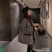 粗花呢外套女秋冬百搭韓版ins短款外穿加厚小香風千鳥格毛呢大衣 韓國時尚週