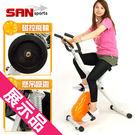 (展示品)飛輪式MAX磁控健身車室內腳踏...