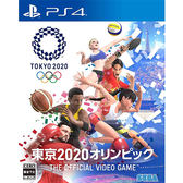 [哈GAME族]免運費 可刷卡●收錄16種奧運競賽●PS4 2020 東京奧運 The Official Video Game 中文版