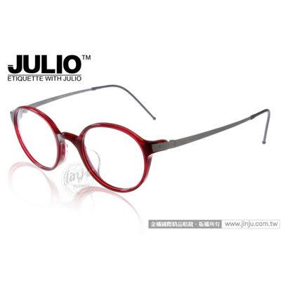 JULIO 光學眼鏡 COPENHAGEN RED (紅) 極致輕薄完美工藝 平光鏡框 # 金橘眼鏡
