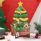 【BlueCat】兒童手做DIY立體紙板 聖誕樹貼貼樂 材料包