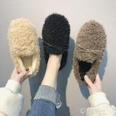 網紅毛毛鞋女冬外穿秋冬平底羊羔毛女鞋一腳蹬豆豆鞋加絨女鞋 沸點奇跡