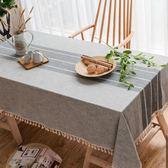 棉麻桌布文藝茶幾餐桌布藝北歐長方形小清新純色
