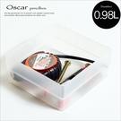 收納 置物架 收納盒【R0106】SB方塊盒0.98L MIT台灣製ac 收納專科
