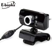 E-books網路HD高畫質LED攝影機W10【愛買】