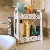 衛生間洗手臺置物架洗漱臺雙層收納儲物架
