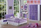 【大熊傢俱】700 兒童家具 青少年床組 單人床架 兒童床台 三門衣櫃 (另有別色系款式)