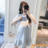 洋裝連身裙孕婦夏裝短袖時尚條紋中長款夏季小個子孕婦裝魚尾連身裙【小桃子】