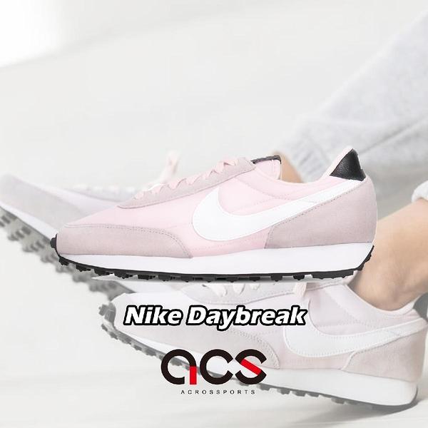 Nike 休閒鞋 Wmns Daybreak 灰 粉紅 女鞋 麂皮 復古 運動鞋 【ACS】 CK2351-601