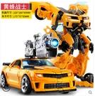 變形玩具模型汽車金剛機器人大黃蜂恐龍鋼索手辦合金正版兒童男孩 好樂匯