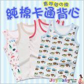童裝嬰兒服寶寶無袖背心上衣 韓國原裝內衣睡衣-JoyBaby