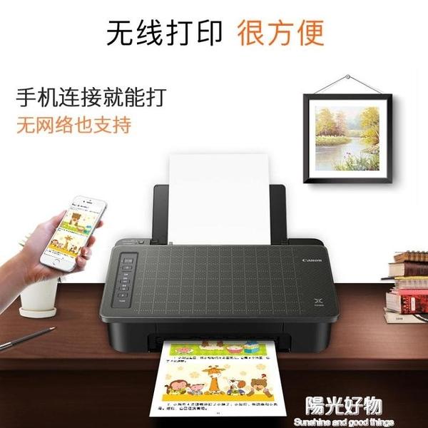 佳能ts308打印機家用小型手機無線wifi相片照片打印機復印黑白彩色 NMS世界工廠