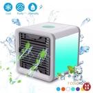 冷風機現貨秒發便攜式空調扇USB迷你冷風機小風扇家用 交換禮物