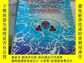 二手書博民逛書店NEW罕見DEVELOPMENT IN ROCK MECHANICS AND ENGINEERING(巖石力學與工