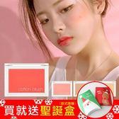 韓國 MISSHA 棉花單色俏腮紅 4g 腮紅 腮紅餅 單色腮紅 提亮 修容 陰影