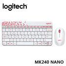 羅技 Logitech MK240 Nano 無線鍵鼠組 - 白色/紅邊