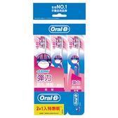 Oral-B 歐樂B 超細毛深層清潔牙刷40號(3支入)【小三美日】顏色隨機出貨