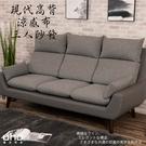 沙發【UHO】現代高背機能涼感布三人沙發