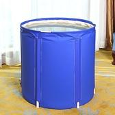 浴桶 儲水桶 蓄水桶 摺疊浴桶 泳池 免充氣游泳池 戲水池 行動式浴缸 折疊【A003】生活家精品