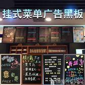 寫字板 復古創意咖啡店鋪餐廳吧台價目表展示菜單牌廣告磁性大小黑板掛式JD BBJH