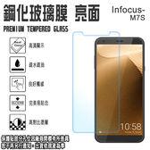 旭硝子玻璃0 3mm 5 7 吋InFocus M7s 富可視鋼化玻璃螢幕保護貼強化玻璃