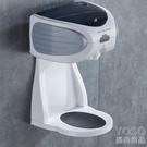 酒精消毒器 全自動感應手消毒器酒精噴霧消毒機凈手器自動皂液器洗手液機 快速出貨