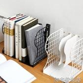 可伸縮書立架鐵藝網狀折疊書夾創意簡易書擋板書架夾簡約隔板加厚 交換禮物