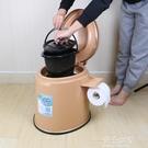 新型行動馬桶老人孕婦坐便器便攜式成人病人坐便椅塑料座便器MBS『潮流世家』