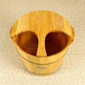 新年鉅惠香柏木深型足浴桶泡腳木桶浴足桶足療桶加蓋高保溫家用洗腳桶 芥末原創