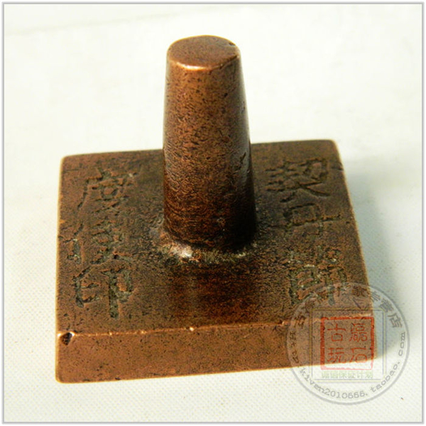 仿古老銅雕刻古董雜件古代篆刻火漆印章收藏古玩雜項
