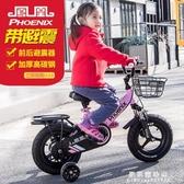 兒童自行車男孩2-3-5-6-7-10歲寶寶小孩腳踏單車女孩14/16寸 果果輕時尚NMS