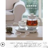 養生壺煮茶器黑茶普洱玻璃蒸茶壺全自動蒸汽煮茶壺養生壺LX爾碩數位
