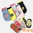 三雙 嬰兒地板襪防滑軟底隔涼寶寶春秋純棉襪子學步鞋【淘嘟嘟】
