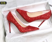 高跟鞋女細跟新款