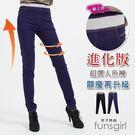 顯瘦再加分!進化款織帶設計人魚褲2色(M-2L)~funsgirl芳子時尚
