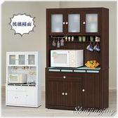 【水晶晶家具】貝多美4*6.5呎白色餐碗櫃全組~~雙色可選 BL8704-1