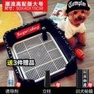 狗廁所泰迪狗狗用品寵物尿盆公大號便盆自動小型犬狗金毛沖水神器ATF  英賽爾3c