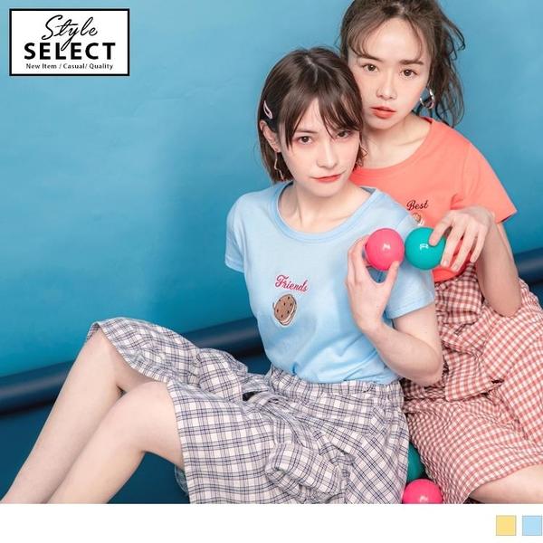 《KG0763-》閨蜜系列~高含棉夾心餅乾刺繡短袖上衣 OB嚴選